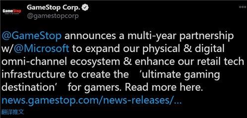 """打爆大空头,一帮""""华尔街赌徒""""把这家游戏公司炒成神股!"""